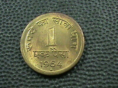 INDIA     1  Pais    1964  -  H     ALMOST  UNCIRCULATED