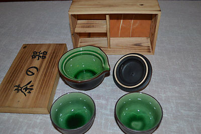 Chinese Tea Pot Set with Cups Green and Black with wooden box