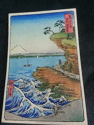 Tsunami Hokusai ? Divine Wind ANTIQUE JAPANESE WOODBLOCK PRINT Signed