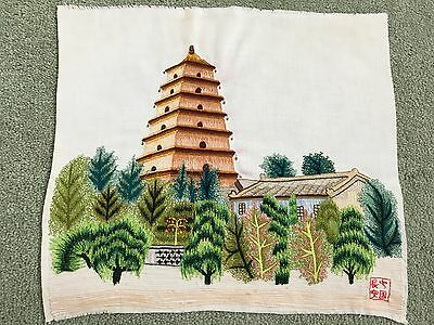 vintage Chinese machine  embroidered picture of a Pagoda and garden Signed