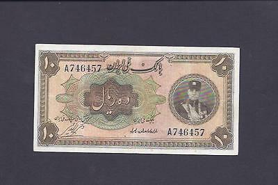 Iran P-19 10 rial Reza shah small hat Rare XF condition