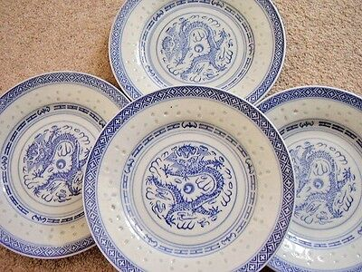 Chinese porcelain blue and white set:4 bowls,4 saucers,4 plates