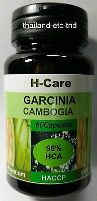 GARCINIA CAMBOGIA HCA 96% 3000mg DAILY ORGANIC DIET WEIGHT LOSS FAT LOSS