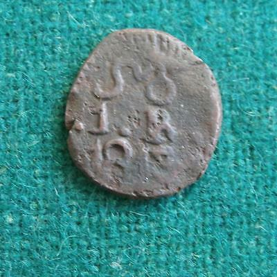 1813 MEXICO COPPER  1 Real SUD Mexican OAXACA Morelos Scarce