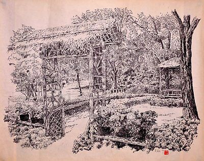 Vintage Chinese Pen Sketch Painting Signed -- Auction Find