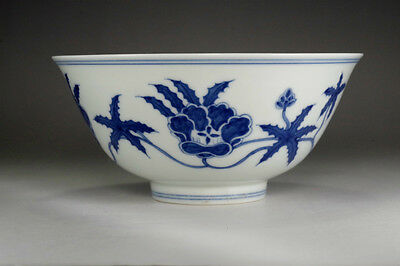 Chinese blue and white bowl w Chenghua official porcelain mark #2671