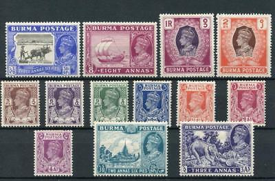 Burma 1946 short set to 2r SG51/61 MM cat £60