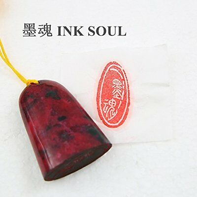 YZ111 Hmay Chinese Mood Seal / Handmade Traditional Art Stamp Name Chop for B...