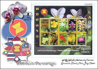 ASEAN National Flowers (261A) -PERFORATED FDC(I)-I-