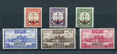Pakistan 1948 Official values to 5r MM cat £81