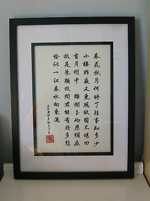 100% authentic hand painted Chinese Calligraphy artwork on rice paper