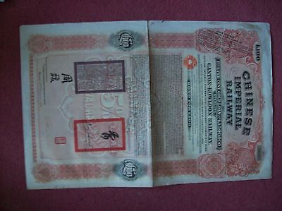 Chinese Imperial railway  Canton-Kowloon Railway £100  VF condition