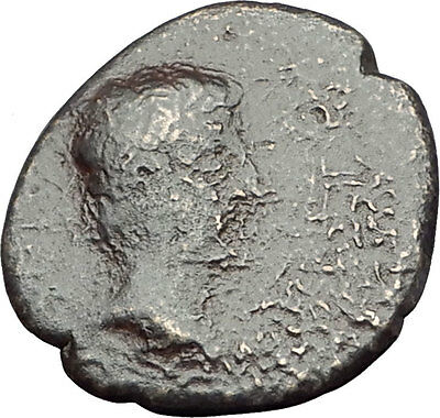 Greek King RHOEMETALKES of THRACE & AUGUSTUS Authentic Ancient Roman Coin i63097