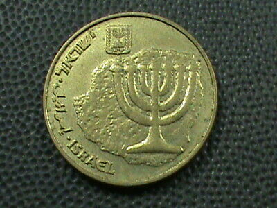 ISRAEL  10  Agorot     1986   $ 2.99 maximum shipping in USA