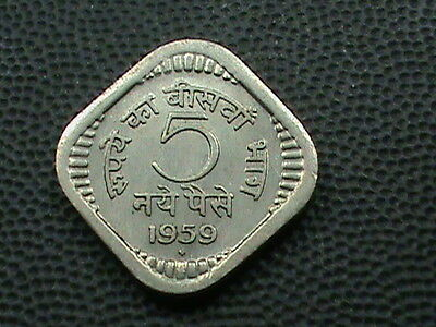 INDIA     5  Paise    1959  -  B    UNCIRCULATED