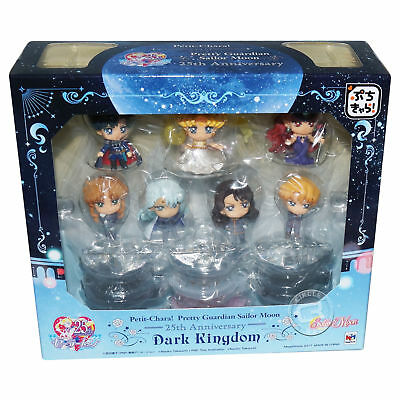 Sailor Moon Dark Kingdom Petit Chara Mini Figures Figure Set of 7 MegaHouse New