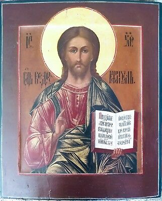 ANTIQUE 19c RUSSIAN HAND PAINTED ICON OF THE CHRIST