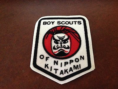 Boy Scouts of Nippon Kitakami Patch AF 01-87