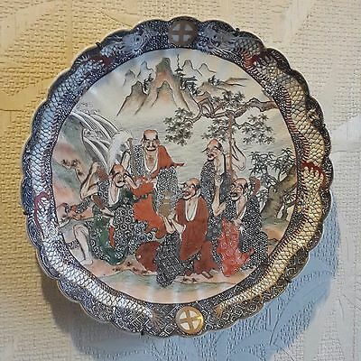 Antique And Very Rare Satsuma Period Meiji Dish Signed (See Photo)