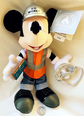 Disney Shanghai Resort Opening Team Mickey Mouse Construction Plush New with Tag
