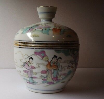 Antique Vintage Chinese Porcelain Famille Rose Lidded Bowl/ Signed Chinese Chara