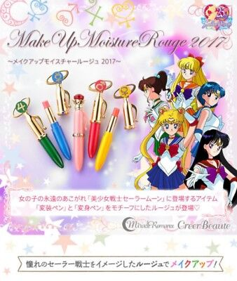 Bandai Sailor Moon Miracle Romance Makeup Moisture Rouge 5 color set F/S GOHM