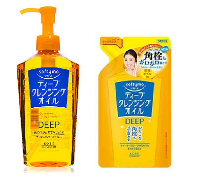 Kose Softymo Deep Cleansing Oil Make Up Entferner Remover For Face Free Shipping