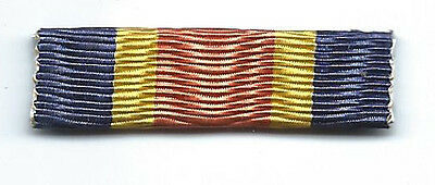 WWII Japanese 1931-1934  Incident Ribbon