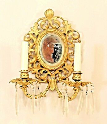 French Victorian (20th Cent.) 2 Light Sconce