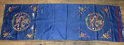 Chinese Embroidered Silk Seat Cover w/ Dragon