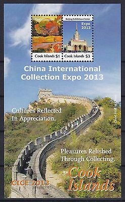 Cook Islands Block 239 (1875 - 1876) **, Chinesische Mauer / Great Wall Of China