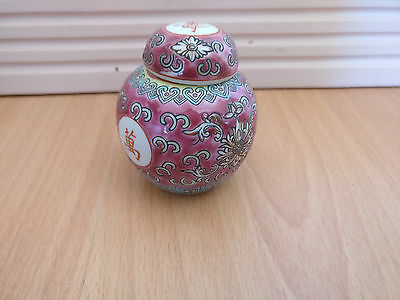 "2.5"" Red Chinese Ginger Jar"