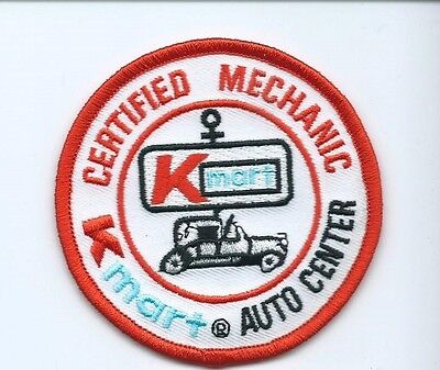 KMART certified mechanic auto center patch 3 in dia #1971