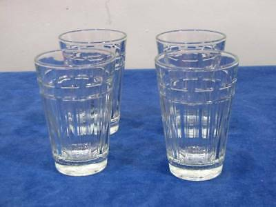 (4) Longaberger Glass Woven Traditions 8 Oz Tumblers, Made In Usa