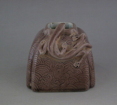 Old Chinese Brown Glaze Carved Porcelain Brush Washer