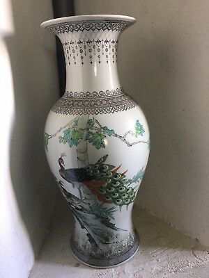 Chinese peacock vase