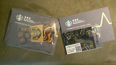 $22-> 2017 Starbucks LOW RELEASE Coffee Journey Gift Card Set w/core sleeves