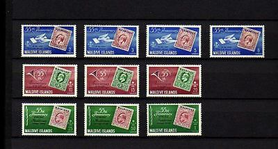 Maldives - 1961- First Postage - Laurel - Stamp On Stamp - 10 X Mint - Mnh Set!