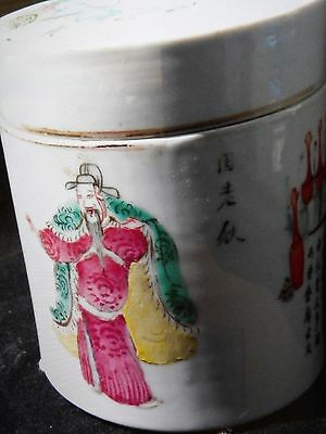 Chinese Wu Shuang Pu Jar and Cover & 19th Century and Enamels & Calligraphy