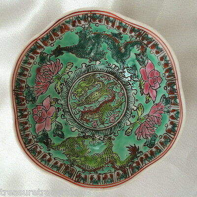 💕 Satsuma Egg Shell Green Dragon & Lotus Design Small Bowl