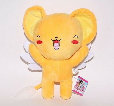 "Anime Card Captor Sakura Kero Cosplay 6"" Plush Toy Stuffed Doll Cute Kids Gift"
