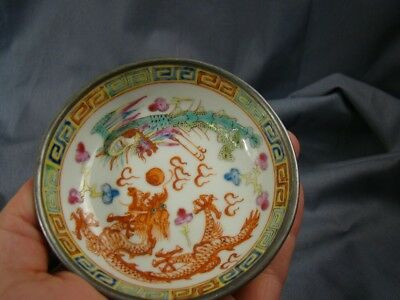 Excellent Guangxu Chinese Famille Rose Porcelain & Metal Dragon Fenghuang Bowl
