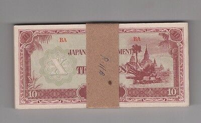 B57 Burma Japanese Government 10 Rupees Banknotes P-16a Japan lot 100 Bundle