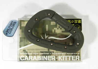 Daiichi #33213 D Carabiner Line Kitter Line Tightener Brown (2130)