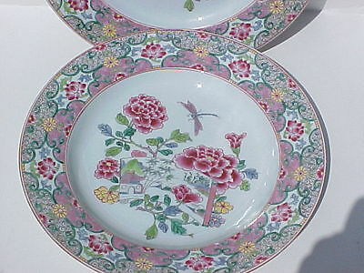 """Pair Antique Chinese Dragonfly Good Luck Flowers Enameled 9 1/2"""" deep Plate"""