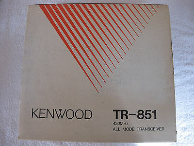 KENWOOD TR-851 430 MHz All Mode Transceiver + KENWOOD MC-43 Microphone + Box
