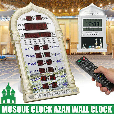 Islamic Mosque Azan Wall Clock Alarm Calendar Muslim Prayer Ramadan Home Decor