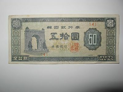 1958 50 Hwan Bank Of Korea Note Crisp  4291 (4)