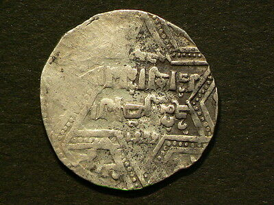 Ancient Medieval Islamic Silver Coin, 21mm, 2.9g   #G5973