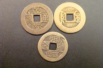 China 3 Old Coins